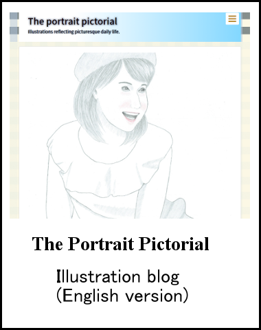 link image to the portrait pictorial